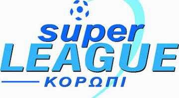 Superleague Κορωπί