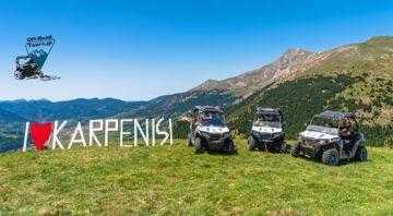 Off Road Tours στα πανέμορφα βουνά της Ευρυτανίας